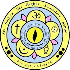 Sri Sathya Sai Higher Secondary School